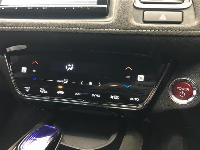 ハイブリッド ホンダセンシング 純正メモリナビ ハーフレザーシート レーダークルーズコントロール ステアリングスイッチ フルセグTV Bluetooth対応 シートヒーター バックカメラ ビルトインETC(15枚目)