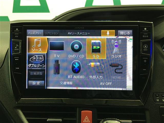 ZS 煌 社外SD10インチナビ フルセグ バックカメラ DVD再生 Bluetooth 7人乗り 社外12.8インチフリップダウンモニター トヨタセーフティーセンス 両側パワースライド ビルトインETC(5枚目)