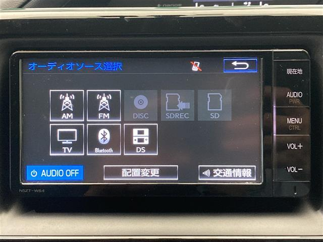V ドラレコ 純正SDナビ フルセグTV TVキャンセラー DVD Bluetooth バックカメラ 両側電動スライドドア クリアランスソナー ETC クルコン LEDヘッドライト オートライト(5枚目)