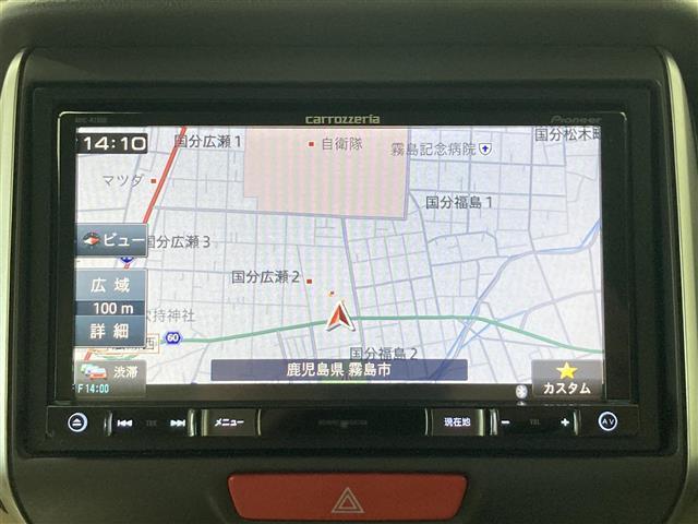 G・Lパッケージ 社外ナビ BT対応 フルセグTV Bカメラ ステアリングスイッチ 片側電動スライドドア ETC スマートキー プッシュスタート ヘッドライトレベライザー 後席サンシェード チップアップシート(15枚目)