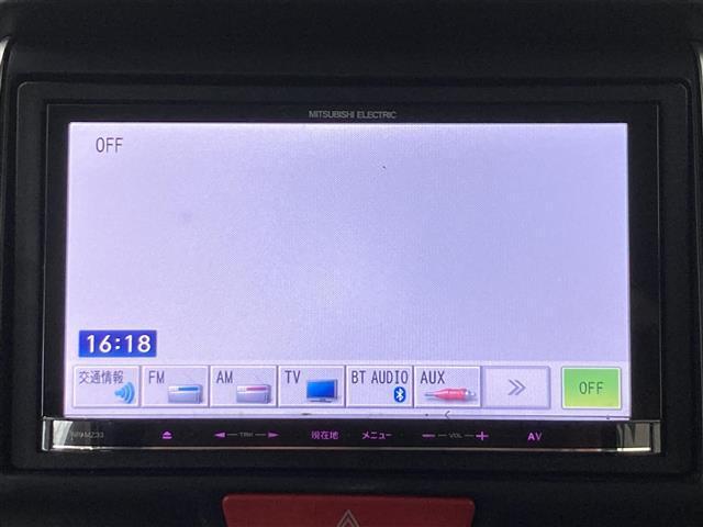 G・Lパッケージ 社外ナビ ワンセグTV Bカメラ 前後ドラレコ ETC 片側電動 スマートキー プッシュスタート ステアリングスイッチ Aストップ ヘッドライトレベライザー 電格ミラー ウインカーミラー ドアバイザー(14枚目)