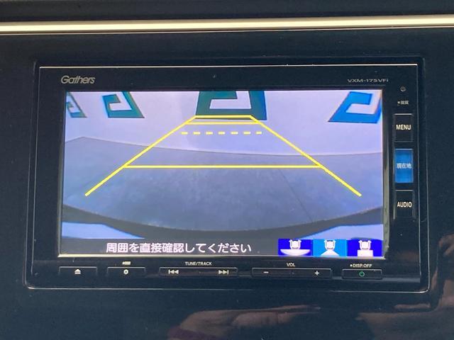 スパーダ ホンダセンシング ターボ 後席モニタ 純正ナビ BT対応 フルセグTV Bカメラ ETC 両側電動 クルコン ステアリングスイッチ パドルシフト オートライト LED フォグ スマートキー プッシュスタート(4枚目)