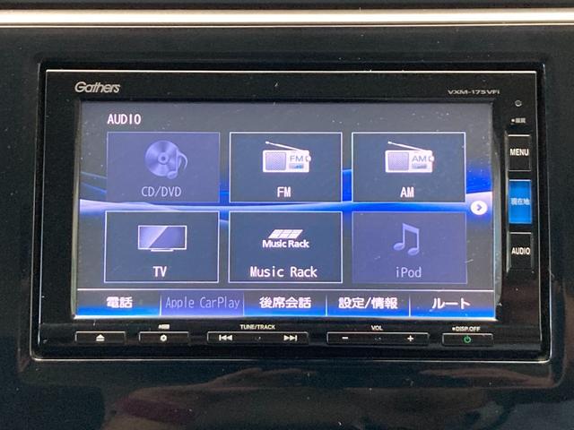 スパーダ ホンダセンシング ターボ 後席モニタ 純正ナビ BT対応 フルセグTV Bカメラ ETC 両側電動 クルコン ステアリングスイッチ パドルシフト オートライト LED フォグ スマートキー プッシュスタート(14枚目)