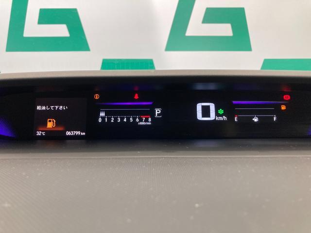 スパーダ ホンダセンシング ターボ 後席モニタ 純正ナビ BT対応 フルセグTV Bカメラ ETC 両側電動 クルコン ステアリングスイッチ パドルシフト オートライト LED フォグ スマートキー プッシュスタート(19枚目)