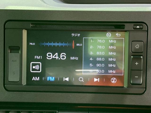 カスタムXセレクション 全方位カメラ オーディオ 衝突被害軽減システム アダプティブクルーズコントロール 全周囲カメラ 登録/届出済未使用車 両側電動スライド LEDヘッドランプ 禁煙車 ハーフレザー レーンアシスト(9枚目)