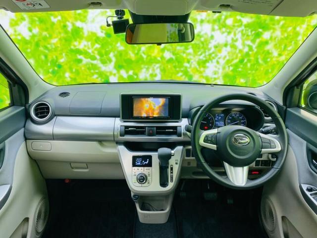 G SA3 社外 7インチ メモリーナビ/車線逸脱防止支援システム/パーキングアシスト バックガイド/ETC/EBD付ABS/横滑り防止装置/アイドリングストップ/TV/エアバッグ 運転席 バックカメラ(4枚目)