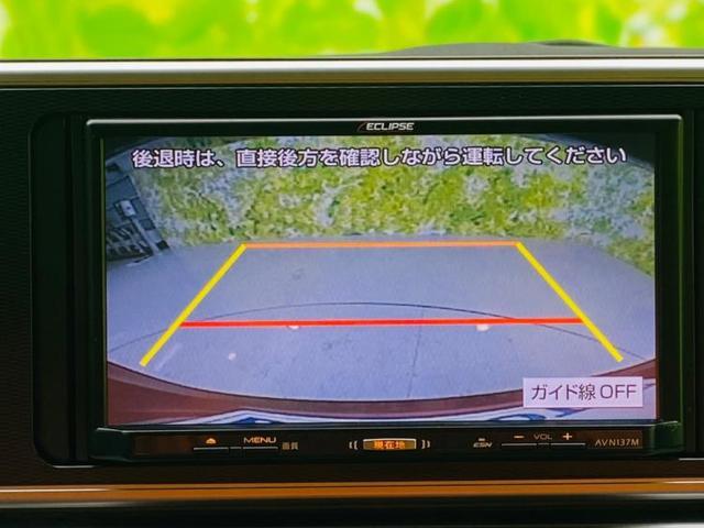 G SA3 社外 7インチ メモリーナビ/車線逸脱防止支援システム/パーキングアシスト バックガイド/ETC/EBD付ABS/横滑り防止装置/アイドリングストップ/TV/エアバッグ 運転席 バックカメラ(11枚目)