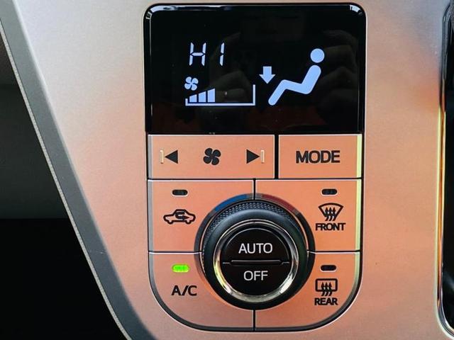 G SA3 社外 7インチ メモリーナビ/車線逸脱防止支援システム/パーキングアシスト バックガイド/ETC/EBD付ABS/横滑り防止装置/アイドリングストップ/TV/エアバッグ 運転席 バックカメラ(12枚目)