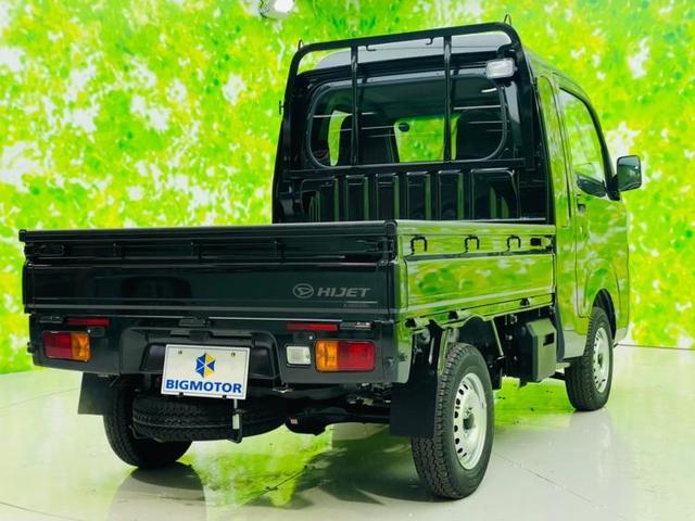 ジャンボSA3t SA3/LEDヘッドライト LEDヘッドランプ 4WD 禁煙車 レーンアシスト 記録簿 盗難防止装置 オートライト(3枚目)