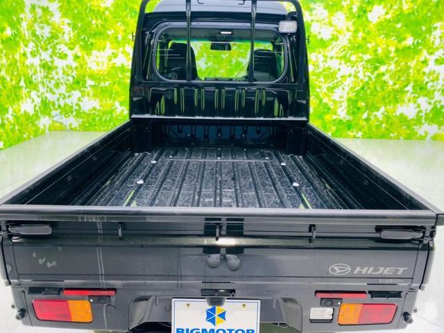 ジャンボSA3t SA3/LEDヘッドライト LEDヘッドランプ 4WD 禁煙車 レーンアシスト 記録簿 盗難防止装置 オートライト(8枚目)