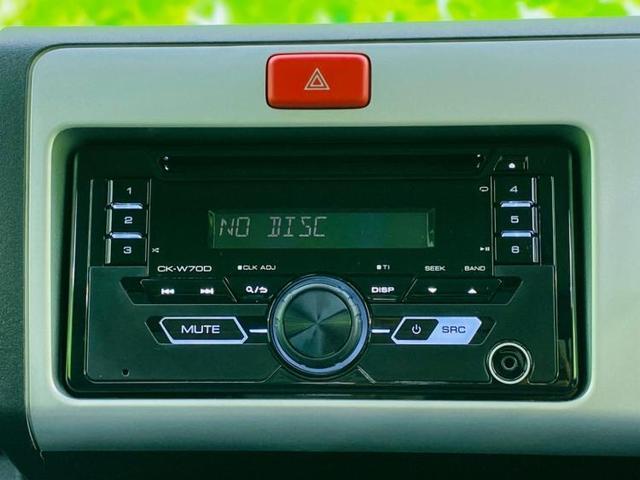 ジャンボSA3t SA3/LEDヘッドライト LEDヘッドランプ 4WD 禁煙車 レーンアシスト 記録簿 盗難防止装置 オートライト(9枚目)