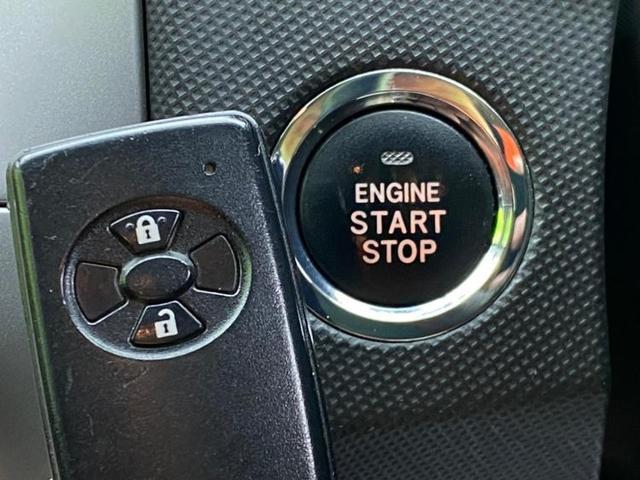 180G Sパッケージ ヘッドランプHID/ETC/EBD付ABS/TV/エアバッグ運転席/エアバッグ助手席/アルミホイール/パワーウインドウ/キーレスエントリー/オートエアコン/パワーステアリング HIDヘッドライト(17枚目)