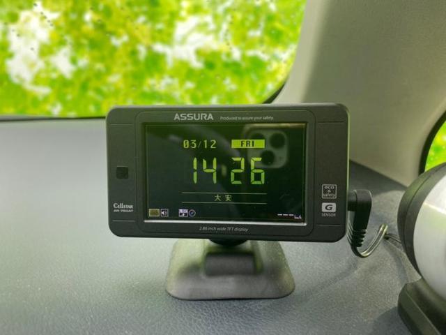G 社外 7インチ HDDナビ/シート ハーフレザー/ETC/EBD付ABS/横滑り防止装置/TV/エアバッグ 運転席/エアバッグ 助手席/エアバッグ サイド/アルミホイール/パワーウインドウ ドラレコ(17枚目)