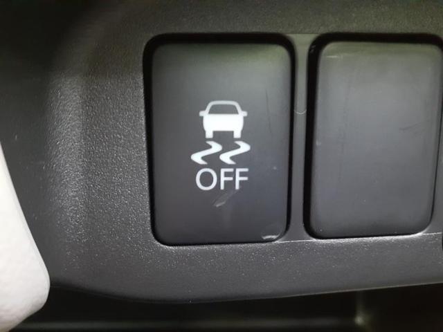 E EBD付ABS/エアバッグ 運転席/エアバッグ 助手席/パワーウインドウ/キーレスエントリー/パワーステアリング/FF/マニュアルエアコン 禁煙車 盗難防止装置 アイドリングストップ(9枚目)