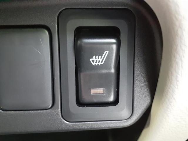 E EBD付ABS/エアバッグ 運転席/エアバッグ 助手席/パワーウインドウ/キーレスエントリー/パワーステアリング/FF/マニュアルエアコン 禁煙車 盗難防止装置 アイドリングストップ(10枚目)