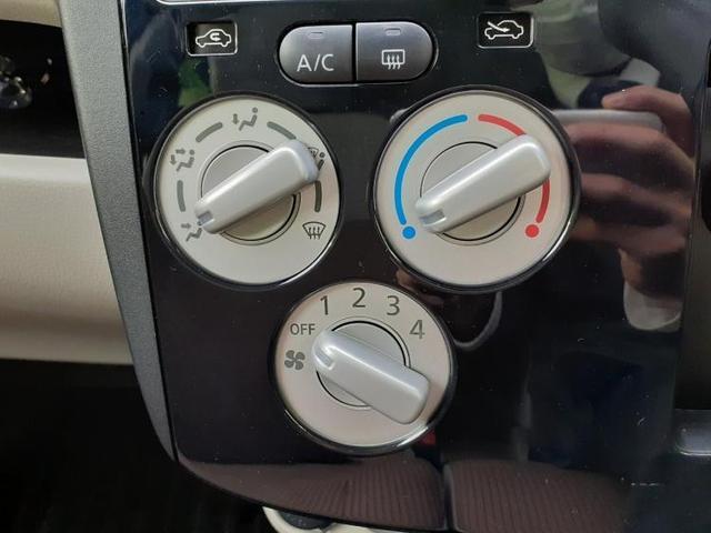 E EBD付ABS/エアバッグ 運転席/エアバッグ 助手席/パワーウインドウ/キーレスエントリー/パワーステアリング/FF/マニュアルエアコン 禁煙車 盗難防止装置 アイドリングストップ(11枚目)