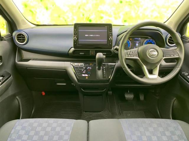 ハイウェイスターGターボ 純正9インチメモリーナビ/車線逸脱防止支援システム/パーキングアシスト バックガイド/ヘッドランプ LED/Bluetooth接続/ETC/アイドリングストップ/バックモニター バックカメラ 禁煙車(4枚目)