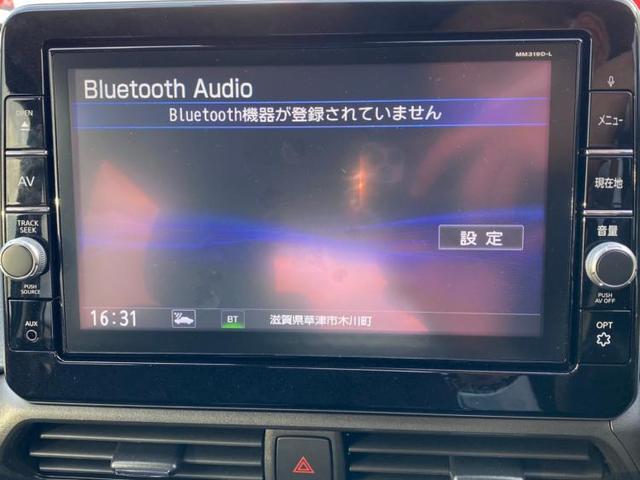 ハイウェイスターGターボ 純正9インチメモリーナビ/車線逸脱防止支援システム/パーキングアシスト バックガイド/ヘッドランプ LED/Bluetooth接続/ETC/アイドリングストップ/バックモニター バックカメラ 禁煙車(10枚目)