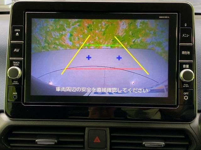 ハイウェイスターGターボ 純正9インチメモリーナビ/車線逸脱防止支援システム/パーキングアシスト バックガイド/ヘッドランプ LED/Bluetooth接続/ETC/アイドリングストップ/バックモニター バックカメラ 禁煙車(11枚目)