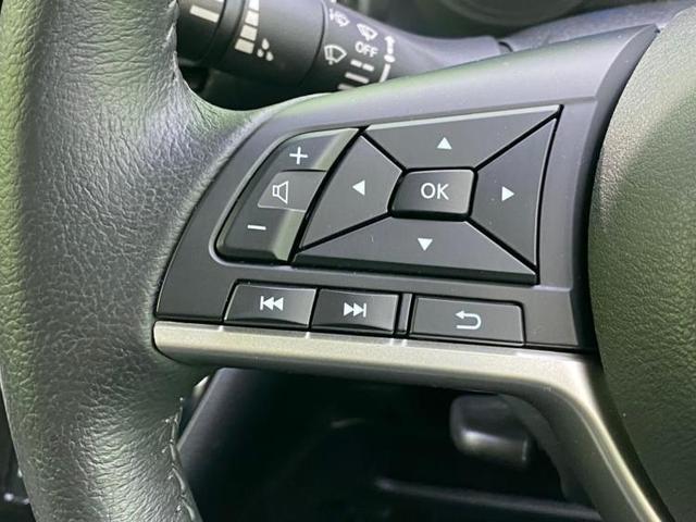 ハイウェイスターGターボ 純正9インチメモリーナビ/車線逸脱防止支援システム/パーキングアシスト バックガイド/ヘッドランプ LED/Bluetooth接続/ETC/アイドリングストップ/バックモニター バックカメラ 禁煙車(14枚目)