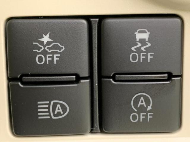 GメイクアップVS SA3 届出済未使用/両側電動スライドドア/車線逸脱防止支援システム/ヘッドランプ LED/EBD付ABS/横滑り防止装置/アイドリングストップ/エアバッグ 運転席/エアバッグ 助手席(10枚目)