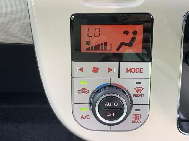 GメイクアップVS SA3 届出済未使用/両側電動スライドドア/車線逸脱防止支援システム/ヘッドランプ LED/EBD付ABS/横滑り防止装置/アイドリングストップ/エアバッグ 運転席/エアバッグ 助手席(13枚目)