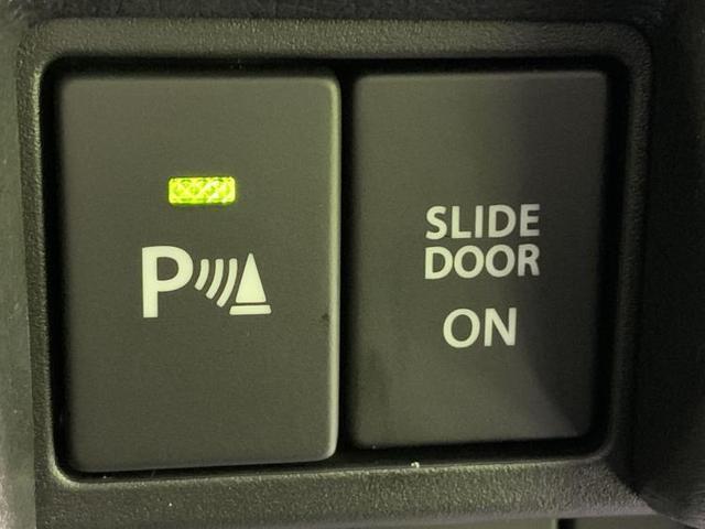 ハイブリッドGS セーフティサポート/電動スライドドア/ヘッドランプ LED/EBD付ABS/横滑り防止装置/アイドリングストップ/クルーズコントロール/エアバッグ 運転席/エアバッグ 助手席/エアバッグ サイド(10枚目)