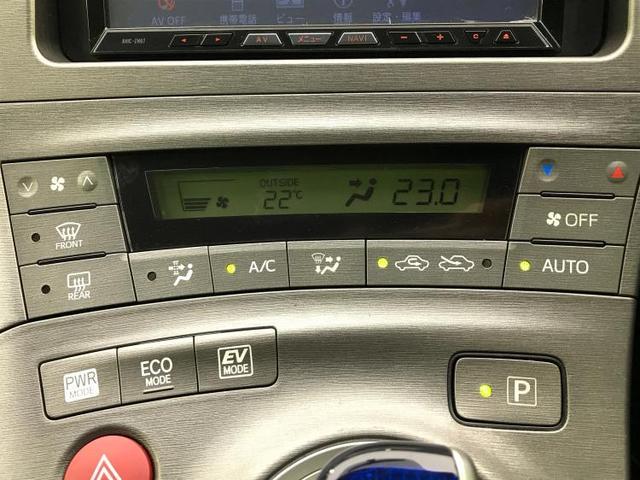 S 社外 7インチ メモリーナビ/ヘッドランプ HID/ETC/EBD付ABS/横滑り防止装置/アイドリングストップ/TV/エアバッグ 運転席/エアバッグ 助手席/エアバッグ サイド/アルミホイール(16枚目)