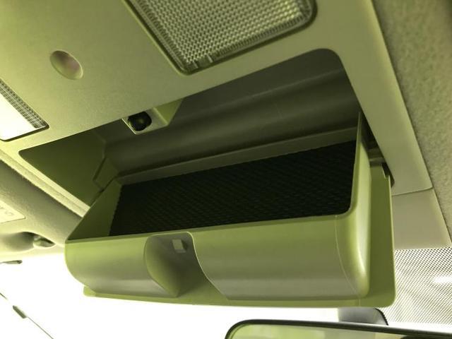 S 社外 7インチ メモリーナビ/ヘッドランプ HID/ETC/EBD付ABS/横滑り防止装置/アイドリングストップ/TV/エアバッグ 運転席/エアバッグ 助手席/エアバッグ サイド/アルミホイール(17枚目)