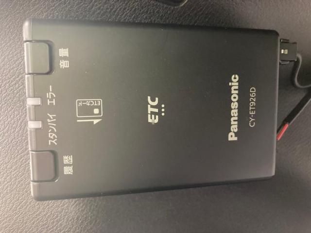 2.0S 電動スライドドア/ヘッドランプ HID/ETC/キーレスエントリー/オートエアコン/FF/定期点検記録簿/取扱説明書・保証書 HIDヘッドライト 片側電動スライド(11枚目)