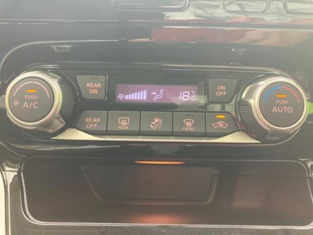 2.0S 電動スライドドア/ヘッドランプ HID/ETC/キーレスエントリー/オートエアコン/FF/定期点検記録簿/取扱説明書・保証書 HIDヘッドライト 片側電動スライド(14枚目)