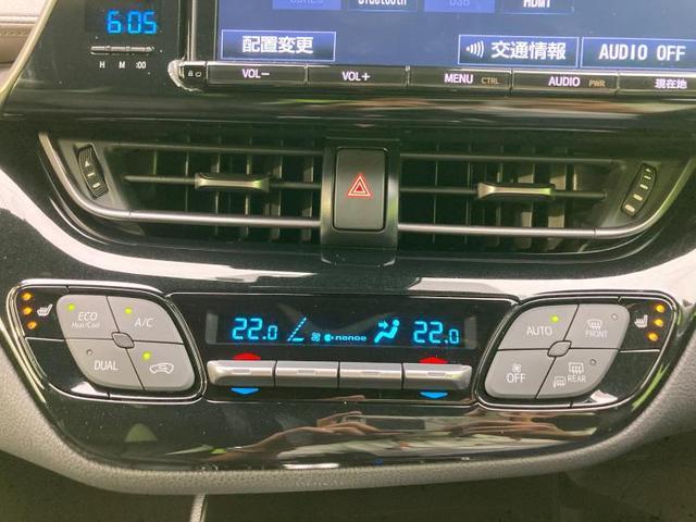 G 純正 9インチ メモリーナビ/シート ハーフレザー/車線逸脱防止支援システム/パーキングアシスト バックガイド/ヘッドランプ LED/ETC/EBD付ABS/横滑り防止装置 LEDヘッドランプ 記録簿(15枚目)