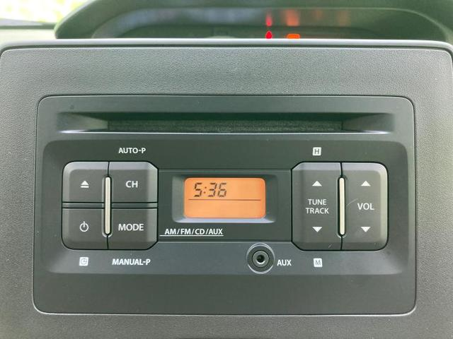 FX セーフティサポート(スズキ)/車線逸脱防止支援システム/横滑り防止装置/アイドリングストップ/エアバッグ 運転席/エアバッグ 助手席/エンジンスタートボタン/オートエアコン/オートライト 禁煙車(11枚目)