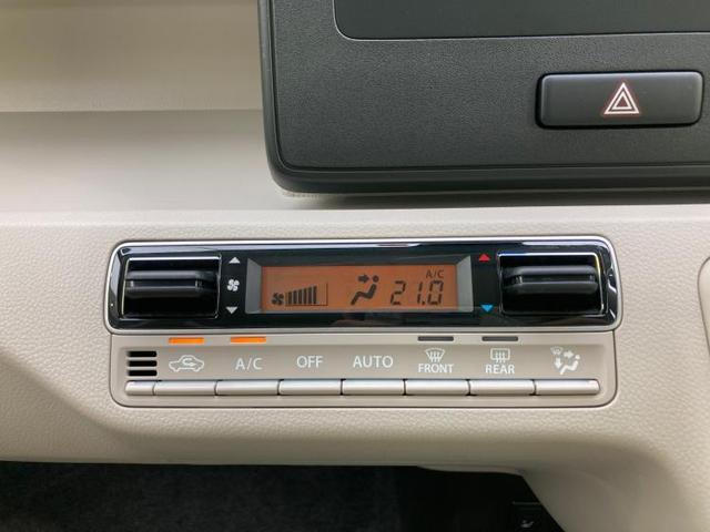 FX セーフティサポート(スズキ)/車線逸脱防止支援システム/横滑り防止装置/アイドリングストップ/エアバッグ 運転席/エアバッグ 助手席/エンジンスタートボタン/オートエアコン/オートライト 禁煙車(12枚目)