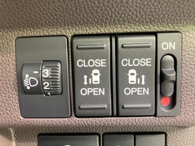 Gホンダセンシング ナビ装着用スペシャルPKG/両側パワースライドドア/ホンダセンシング/車線逸脱防止支援システム/横滑り防止装置/スマートキー/プッシュスタート/追従機能付クルーズコントロール 両側電動スライド(9枚目)