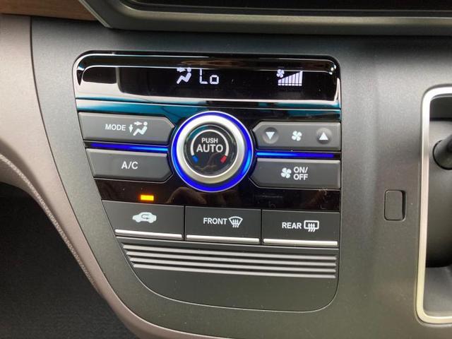 Gホンダセンシング ナビ装着用スペシャルPKG/両側パワースライドドア/ホンダセンシング/車線逸脱防止支援システム/横滑り防止装置/スマートキー/プッシュスタート/追従機能付クルーズコントロール 両側電動スライド(15枚目)