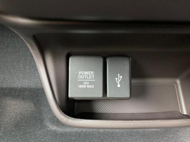 Gホンダセンシング ナビ装着用スペシャルPKG/両側パワースライドドア/ホンダセンシング/車線逸脱防止支援システム/横滑り防止装置/スマートキー/プッシュスタート/追従機能付クルーズコントロール 両側電動スライド(16枚目)