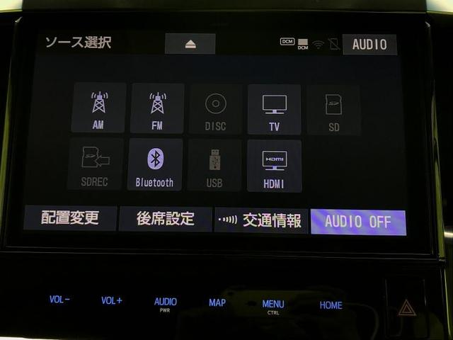 S Cパッケージ 純正 10インチ メモリーナビ/フリップダウンモニター/両側電動スライドドア/パーキングアシスト バックガイド/電動バックドア/ヘッドランプ HID/ETC/EBD付ABS ワンオーナー 4WD(10枚目)