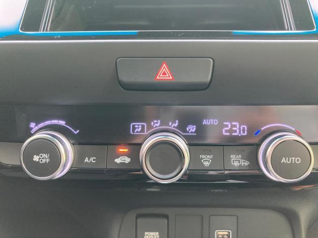 ホーム ホンダセンシング/車線逸脱防止支援システム/ヘッドランプ LED/アイドリングストップ/クルーズコントロール/エアバッグ サイド/パワーウインドウ/エンジンスタートボタン/スマートキー レーンアシスト(12枚目)