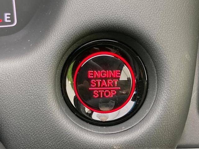 ホーム ホンダセンシング/車線逸脱防止支援システム/ヘッドランプ LED/アイドリングストップ/クルーズコントロール/エアバッグ サイド/パワーウインドウ/エンジンスタートボタン/スマートキー レーンアシスト(13枚目)