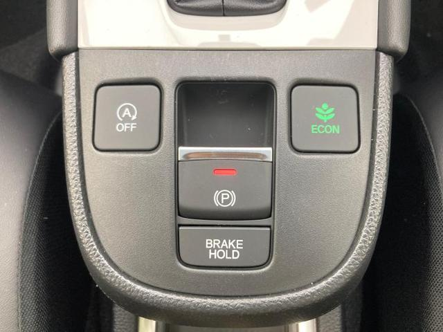 ホーム ホンダセンシング/車線逸脱防止支援システム/ヘッドランプ LED/アイドリングストップ/クルーズコントロール/エアバッグ サイド/パワーウインドウ/エンジンスタートボタン/スマートキー レーンアシスト(14枚目)