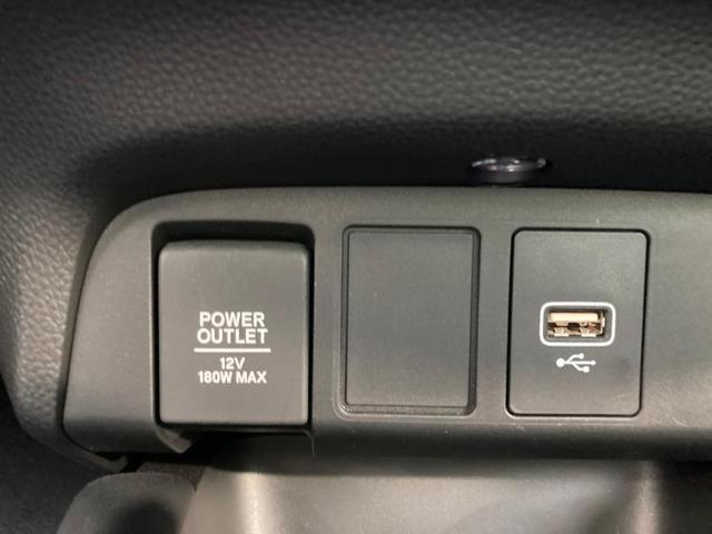 ホーム ホンダセンシング/車線逸脱防止支援システム/ヘッドランプ LED/アイドリングストップ/クルーズコントロール/エアバッグ サイド/パワーウインドウ/エンジンスタートボタン/スマートキー レーンアシスト(16枚目)