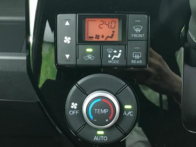 GターボリミテッドSA3 両側電動スライドドア/車線逸脱防止支援システム/パーキングアシスト バックガイド/ヘッドランプ LED/EBD付ABS/横滑り防止装置 届出済未使用車(9枚目)