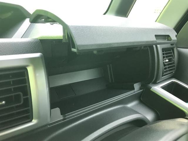 GターボリミテッドSA3 両側電動スライドドア/車線逸脱防止支援システム/パーキングアシスト バックガイド/ヘッドランプ LED/EBD付ABS/横滑り防止装置 届出済未使用車(15枚目)