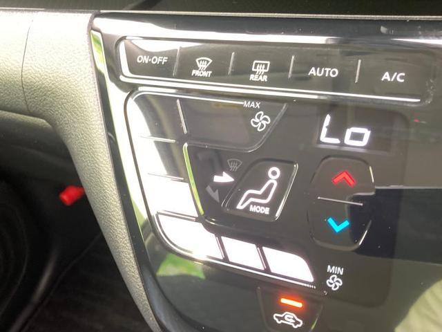 ハイウェイスターGターボプロパイロットEd 純正 9インチ メモリーナビ/エマージェンシーブレーキ/車線逸脱防止支援システム/プロパイロット/アラウンドビューモニター/ヘッドランプ LED/Bluetooth接続/ETC/EBD付ABS ターボ(11枚目)