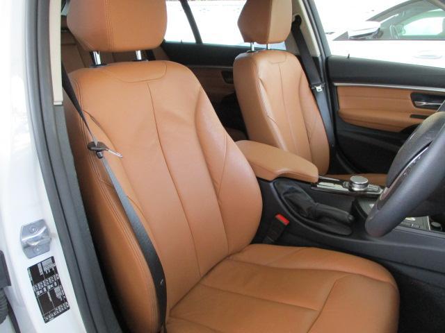 318iツーリング ラグジュアリー コニャックレザー シートヒーター タッチパネルHDDナビゲーション スマートキー 衝突軽減ブレーキ レーンアシスト バックカメラ コーナーセンサー LEDヘッドライト BMW正規ディーラー認定中古車(5枚目)