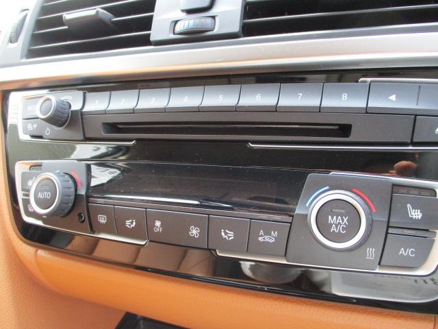 318iツーリング ラグジュアリー コニャックレザー シートヒーター タッチパネルHDDナビゲーション スマートキー 衝突軽減ブレーキ レーンアシスト バックカメラ コーナーセンサー LEDヘッドライト BMW正規ディーラー認定中古車(9枚目)