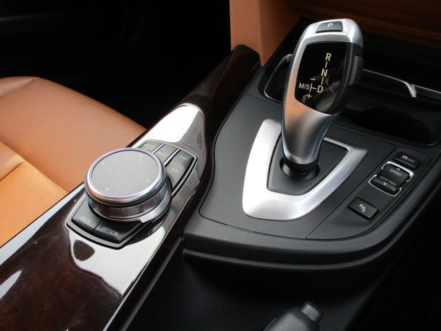 318iツーリング ラグジュアリー コニャックレザー シートヒーター タッチパネルHDDナビゲーション スマートキー 衝突軽減ブレーキ レーンアシスト バックカメラ コーナーセンサー LEDヘッドライト BMW正規ディーラー認定中古車(10枚目)