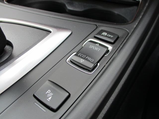 318iツーリング ラグジュアリー コニャックレザー シートヒーター タッチパネルHDDナビゲーション スマートキー 衝突軽減ブレーキ レーンアシスト バックカメラ コーナーセンサー LEDヘッドライト BMW正規ディーラー認定中古車(11枚目)