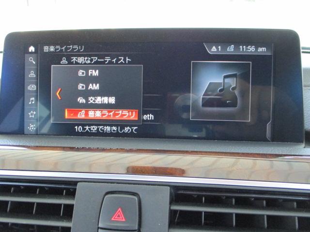 318iツーリング ラグジュアリー コニャックレザー シートヒーター タッチパネルHDDナビゲーション スマートキー 衝突軽減ブレーキ レーンアシスト バックカメラ コーナーセンサー LEDヘッドライト BMW正規ディーラー認定中古車(14枚目)